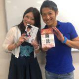 7/3(水) 塚本亮さんとのコラボセミナー